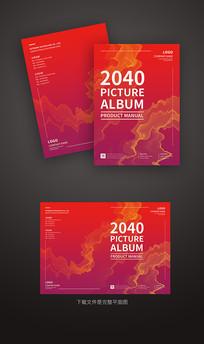 红色抽象企业画册封面