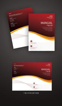红色高档企业封面设计