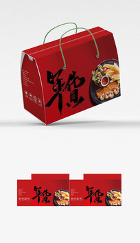 红色喜庆海参包装