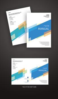 简洁企业封面设计