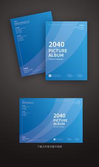 简约蓝色公司宣传画册封面
