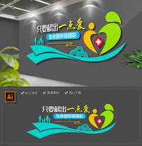 简约企业医院标语文化墙设计