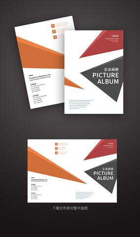 简约时尚公司产品画册封面设计