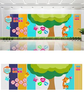 卡通幼儿园背景文化墙设计