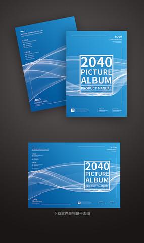 蓝色线条科技封面设计