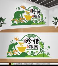 绿色公司学校食堂光盘行动文化墙