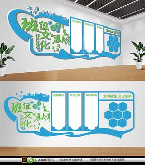 绿色企业文化班组文化墙