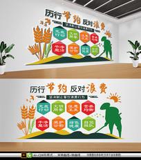 绿色学校光盘行动食堂文化墙