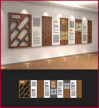 木质纹理国际企业文化墙设计