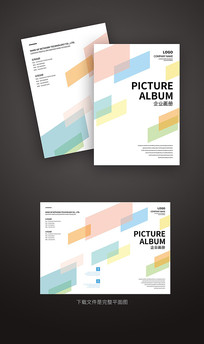 时尚创意企业封面设计