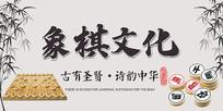 象棋大赛海报设计