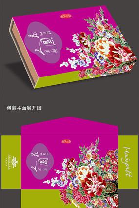 中秋节彩盒包装设计
