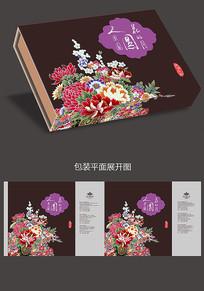 中秋节月饼彩盒包装