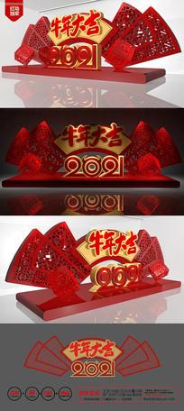 2021新年美陈商场布置装饰设计