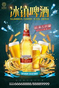 冰镇啤酒夏日餐饮美食海报