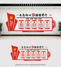 党建文化展厅文化墙