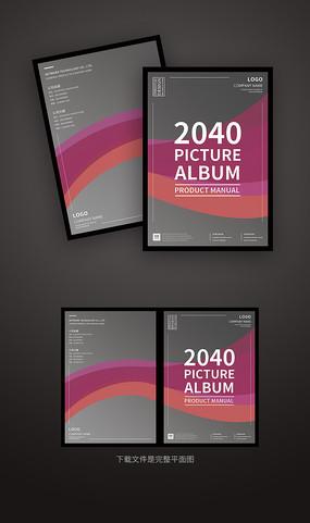 高端灰色书籍封面设计