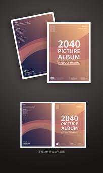 高端简洁杂志封面设计
