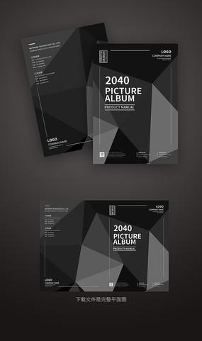 黑色高档杂志封面设计