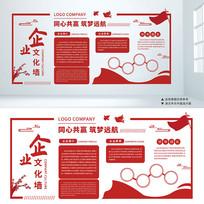 红色大气企业风采展示文化墙设计