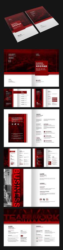 红色英文商务画册