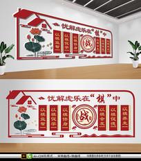 红色中国风社区棋牌室文化墙