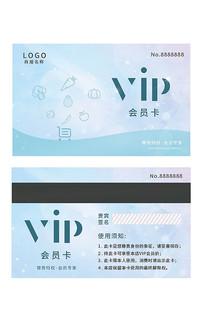 蓝色简约超市VIP会员卡设计