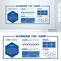 蓝色简约企业风采展示文化墙设计