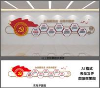 六大纪律文化墙设计