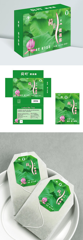 绿色简约荷叶茶包装
