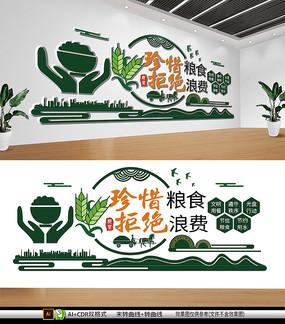 綠色企業食堂職工餐廳文化墻