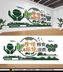 绿色企业食堂职工餐厅文化墙