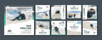 旅游登山单页设计模板