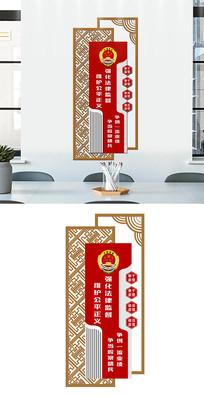 竖版检察院机关标语文化墙