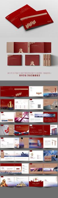 整套高端横版红色建筑招商手册