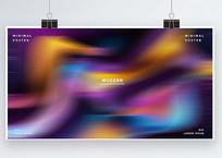 抽象科技动感年会展板背景设计