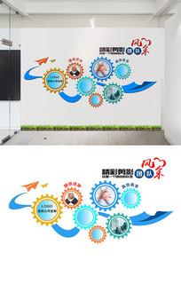创意齿轮公司职工照片风采墙设计