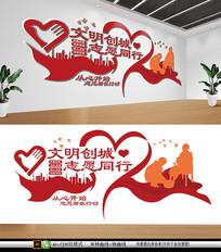 大气红色社区爱心志愿者服务文化墙