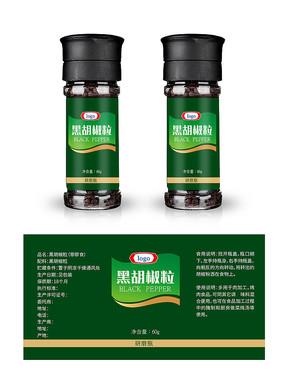 黑胡椒粉绿色标签