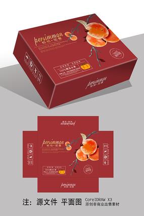 簡單柿子包裝設計