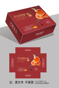 简单柿子包装设计