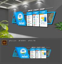 蓝色动感科技企业文化墙宣传栏矢量模板