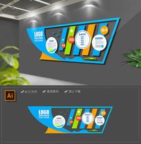 蓝色简约科技企业文化墙