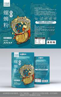 蓝色色卡通创意螺丝粉包装