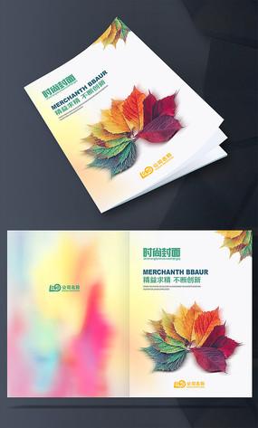 秋季封面設計模板