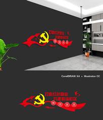 社区红色物业标语文化墙