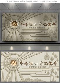 石油文化墙浮雕墙设计