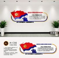 新时代公安警局警旗十六字方针训词文化墙