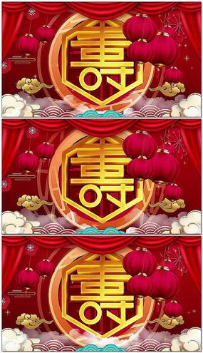 喜庆过寿生日晚会舞台背景循环视频素材