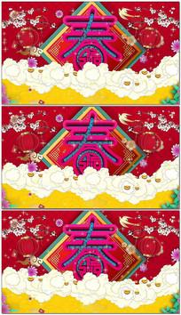 中国风浮云喜庆新年晚会舞台背景视频素材